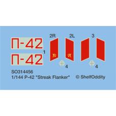 P-42 Streak Flanker